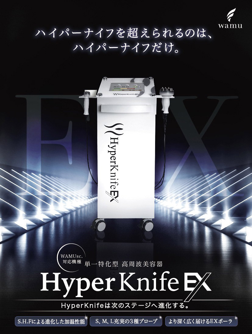 HKEX1.jpg